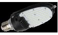 LED Retrofit Lamp
